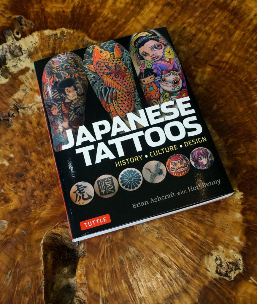 Japanese Tattoos Book